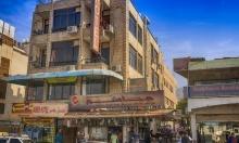 الأردن: تراجُع الاستثمار الأجنبي 52.6% في عام 2018