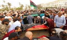 غارات جوية على العاصمة الليبية طرابس
