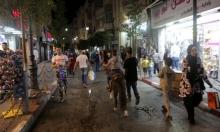 السلطة الفلسطينية رفضت استلام حوالة بنكية إسرائيلية سرية