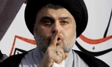 أزمة دبلوماسية بين العراق والبحرين