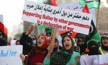 """حكومة الوفاق تتهم فرنسا بدعم حفتر: ليبيا """"تتعرض لعدوان أجنبي"""""""