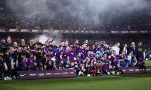 برشلونة بطلا للدوري الإسباني للمرة الـ26 في تاريخه