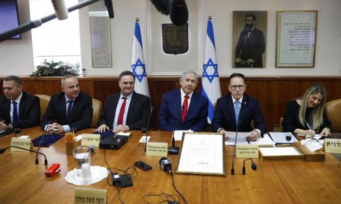 لا تقدم في المفاوضات بين نتنياهو وأحزاب معسكر اليمين