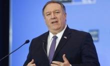 بومبيو: روسيا ستسعى للتدخل في الانتخابات الأميركية لعقود مقبلة