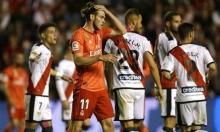 ريال مدريد يخسر أمام رايو فاليكانو