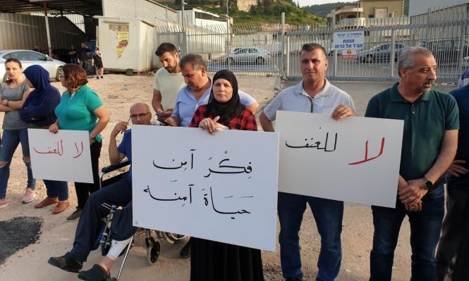 مجد الكروم: وقفة احتجاجية قُبالة مركز الشرطة ضد العنف والجريمة