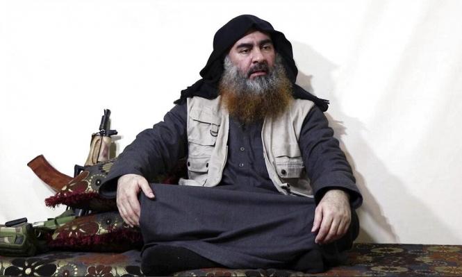 ظهور البغدادي في فيديو جديد للمرة الأولى منذ 2014