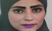 اللد: التعرف على جثة نجلاء العموري