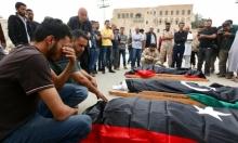 قتلى وجرحى بغارات على طرابلس الليبية