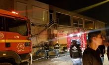 كفر ياسيف: اندلاع حريق في مطعم