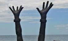 تحقيق لجامعة كامبريدج لاحتمال صِلَتها بالعبودية