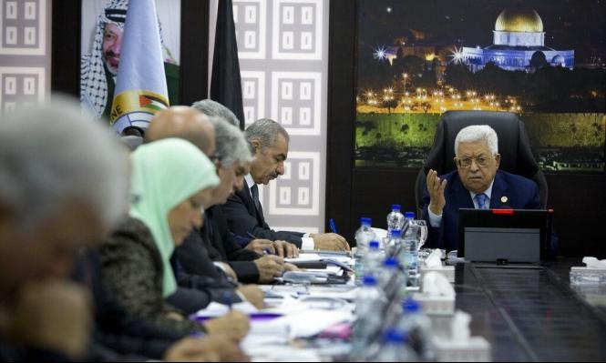 """دراسة إسرائيلية: تزامن الأزمة الاقتصادية و""""صفقة القرن"""" سيفجر الضفة"""