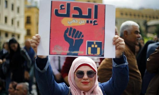 """""""عيد العمال"""" يُذكر بحقوق اللبنانيين المنتهكة"""