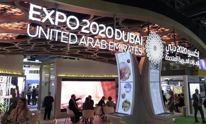 إكسبو دبي: الإمارات نسّقت مع الموساد ترتيبات المشاركة الإسرائيلية