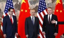 الرسوم الجمركية الأميركية لا تزال عقبة أمام انتهاءالحرب التجارية مع الصين