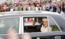 إمبراطور اليابان الجديد