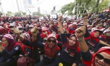 عاملات تتظاهرن في إندونيسيا