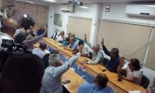 بلدية رهط تفشل بإقرار الميزانية للمرة الثانية
