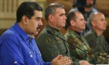 مادورو يعلن إفشال محاولة الانقلاب على حكمه
