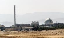 شهادة أخرى: إسرائيل خططت لتفجير نووي بسيناء في حرب 67