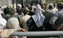 القدس المحتلة: الداخلية تطلب إلغاء الاستئنافات على طلبات لم الشمل