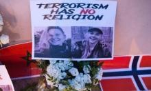 المغرب: بدء محاكمة 24 متهما بقضيّة قتل السائحتين الإسكندنافيتين