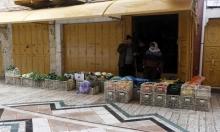 السلطة الفلسطينية ترفض مجددا استلام أموال المقاصة منقوصة