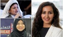 السعودية: الإفراج المؤقت عن أربع ناشطات حقوقيات