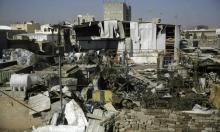 """الكونغرس يفشل بإبطال """"فيتو"""" ترامب حول دعم السعودية في حربها ضد اليمن"""