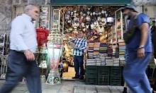 """""""الأزمة الحالية بالسلطة الفلسطينية أخطر من سابقاتها"""""""