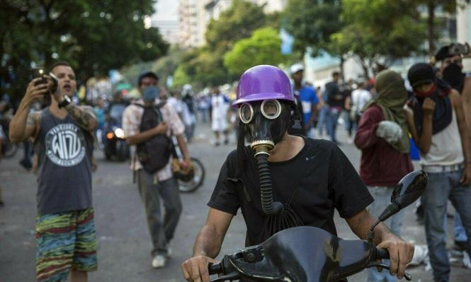 فنزويلا: قتيلة وإصابات خلال مظاهرة واليونيسيف تدعو لحماية الأطفال