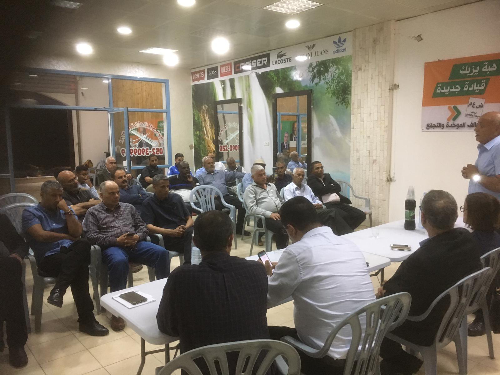 النقب: نواب التجمع يعقدون اجتماعًا مع الأهالي