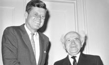 بداية ديمونا: أزمة أميركية – إسرائيلية لم تمنع صنع أسلحة نووية