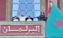 المغرب: مطالب بتعديل دستوري يثير خشية الإسلاميين
