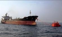 ناقلة نفط إيرانية تضطر للاتجاه إلى ميناء جدة السعودي
