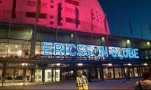 """""""إريكسون"""": تطوير شبكة 5G مقرون بتسريع الذكاء الاصطناعي"""