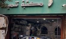 مصري مُعتقل يحصد الجائزة السنوية للمدافعين عن حرية النشر