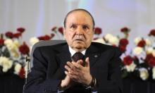 موقع جزائري: بوتفليقة وأسرته غادروا إلى الإمارات سرًا