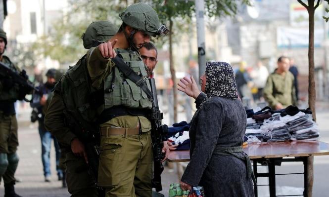 """إجراءات تأديبية لعنصري """"شاباك"""" طالبا بـ""""تفتيش جنسي"""" لفلسطينية"""