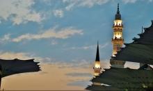 السعودية: الإثنين أول أيام شهر رمضان الكريم