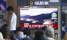 كوريا الشمالية تجدد تجاربها الصاروخية