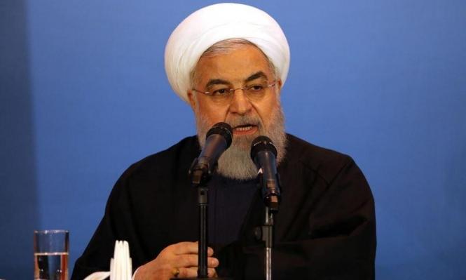 الرئيس الإيراني: سنتصدى للعقوبات الأميركية بزيادة صادراتنا
