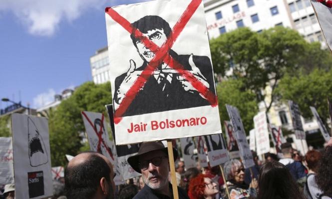 بولسونارو يلغي زيارة لتكريمه في واشنطن