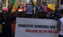 بيروت: مئات العاملات الأجنبيات يتظاهرن ضد نظام الكفالة