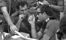 مذكرات دافيد إلعزار: تشويه الوقائع وتزوير التاريخ