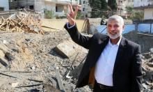 هنية: المقاومة صعدت ردها ليتناسب مع عدوان الاحتلال
