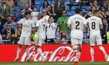 فوز صعب لريال مدريد على فياريال