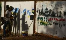 """""""الحرية للسودان"""" شعار نُقش على الجدران بعد أن ملأ الحناجر"""