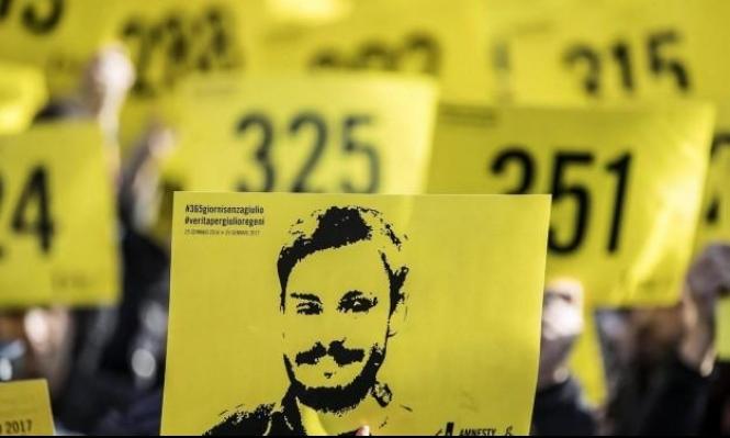 مقتل ريجيني: الأمن المصري ظنه جاسوسا بريطانيا وأبرحه ضربًا