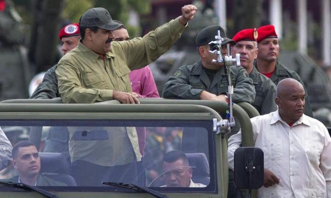 فنزويلا: مقتل 7 عسكريين في سقوط مروحية
